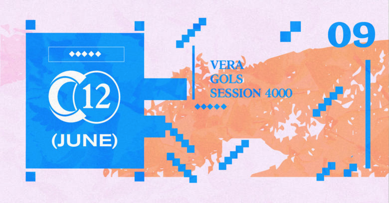 Sunday Rave • Vera / Gols / Session 4000